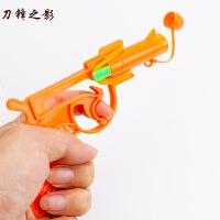 童年记忆80后90后经典怀旧玩具橡皮筋拉枪大东枪咚咚枪打空枪
