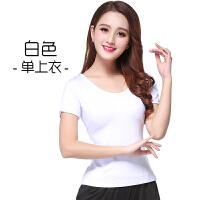 广场舞服装新款春夏 短袖色圆领上衣舞蹈服练功T恤 白色 上衣 M
