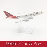 飞机模型 仿真客机 合金静态摆件 16CM澳洲航空 波音747定制 澳洲航空 波音747