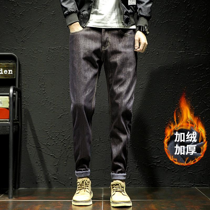 冬季加绒加厚牛仔裤男士加肥加大码韩版修身哈伦裤潮流胖子男裤子