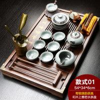 整套家用紫砂哥窑功夫茶具简约实木茶盘现代茶台陶瓷茶杯套装 18件