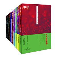 《儿童文学 伴侣》-黑鹤、王巨成、刘珈辰-作品精选辑(共10册)