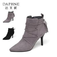 【达芙妮年货节】Daphne/达芙妮秋冬高跟短靴女性感尖头系带流苏短靴钕