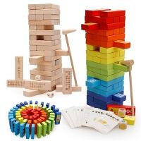 益智玩具榉木大号叠叠乐叠叠高抽抽乐抽积木条子桌面游戏