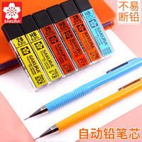进口防断自动铅笔芯0.7樱花铅芯0.3活动铅笔芯0.5小学生不易断hb/2b/2h/b替换铅芯比心黑色2比铅笔芯0.9