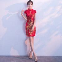 敬酒服新娘旗袍2018夏季新款红色短款中国风结婚礼服中式回门服女