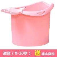 儿童洗澡桶小孩泡澡桶家用大号浴桶中大童加厚可坐躺宝宝洗澡盆