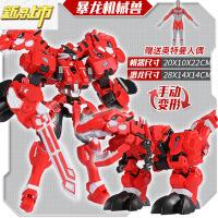 【六一儿童节特惠】 奥特曼钢铁飞龙2变形玩具金刚5机器人恐龙变身器手表男孩儿童