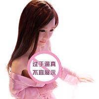 日本进口男性自慰器 高仿实体娃娃 人体硅胶娃娃情趣用品 樱木凛