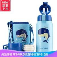 【新品】儿童保温杯带吸管男女小学生便携水壶防摔幼儿园不锈钢水杯
