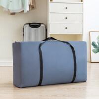 超大行李袋衣物打包袋整理袋牛津布衣服搬家神器装被子的收纳袋子