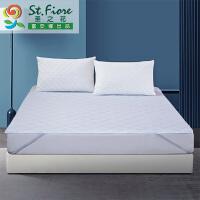 富安娜家纺圣之花床垫保护垫薄款学生防滑床垫软垫席梦思床褥垫可折叠垫被