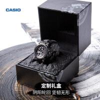 G-SHOCK Formless太极陈英杰联名卡西欧官网手表礼盒