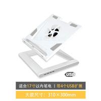 笔记本支架颈椎折叠便携散热托架增高电脑支架桌面升降 丽白带USB扩展接口 现货