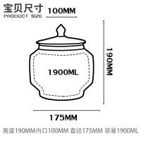 复古陶瓷罐摆件茶叶罐存储密封罐白茶红茶缸家用杂粮放茶叶的茶罐 图片色