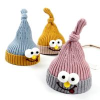 2018秋冬儿童毛线帽保暖针织尖尖帽大眼睛韩版套头帽