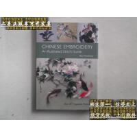 【二手旧书9成新】Chinese Embroidery: An Illustrated Stitch Guide /S