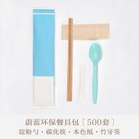 一次性筷子竹筷一次性四合一筷子餐包单支包装带牙签500双