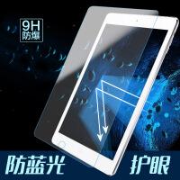 2018新款ipad air2�化膜7�O果mini4迷你321防爆抗�{光玻璃�N膜6