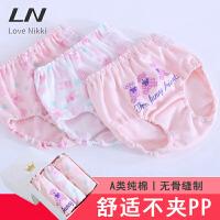 Love Nikki 女童内裤儿童纯棉面包裤婴幼儿女宝宝三角裤1-3岁女孩