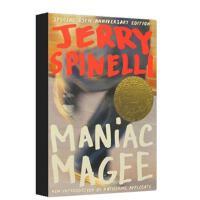 【现货】英文原版 疯狂麦基 Maniac Magee 新版平装 10-13岁适读 纽伯瑞获奖作品