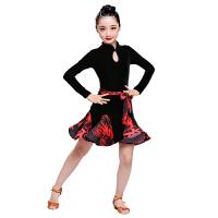 儿童拉丁舞蹈服秋冬丝绒长袖女童舞蹈服装考级练功服少儿表演服