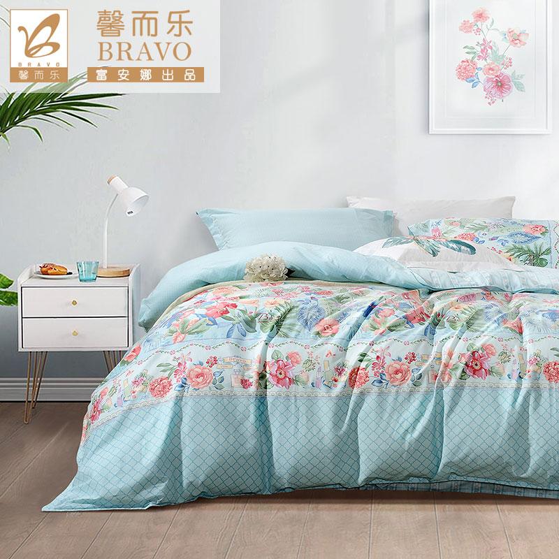 【1件5折】富安娜家纺  馨而乐四件套全棉纯棉公主风三件套网红款床单被套床上用品