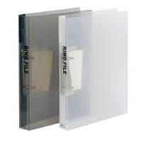 得力5381 打孔文件夹 D型二孔透明文件夹 2孔文件夹