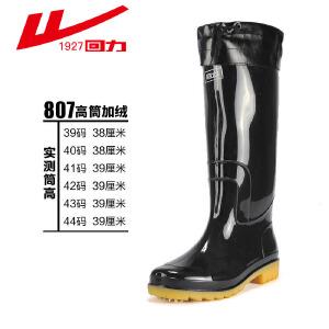 正品回力雨鞋高筒黑色男士钓鱼鞋防水鞋防滑套鞋牛筋底雨靴