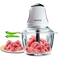 【当当自营】九阳绞肉机 JYS-A800 家用 多功能 大口径 搅拌机 料理机