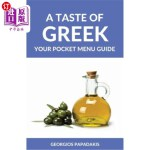【中商海外直订】A Taste of Greek: Your Pocket Menu Guide