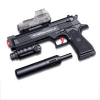 连发电动手动玩具枪软弹枪儿童玩具套装男孩 官方标配