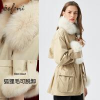 伊芙丽派克服新款女装冬款时尚可拆卸毛领中长款工装羽绒服女