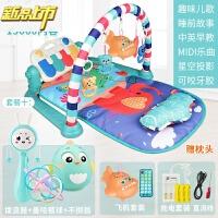 【六一儿童节特惠】 婴儿玩具0-1岁脚踏钢琴健身架新生儿童男宝宝女孩3-6-1