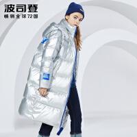 波司登冬季羽绒服女士长款2018新款鸭绒保暖厚款外套潮