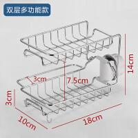 厨房置物水槽沥水架 水龙头置物架不锈钢免打孔厨房水槽收纳架抹布海绵沥水架收纳神器