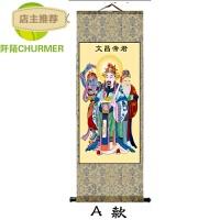 文曲星画像 文昌帝君魁星挂画 丝绸装饰画 高清卷轴画 已装裱SN2801 90x220cm 丝绸卷轴画 卷轴画