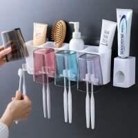 牙刷架置物架免打孔漱口杯刷牙杯挂墙式卫生间壁挂式牙缸牙具套装
