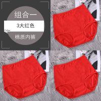 本命年红色女士内裤大码莫代尔中年妈妈款内裤女纯棉高腰大号短裤