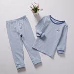 【 限抢购 29元】新款儿童睡衣男女孩保暖服中小童秋冬衣裤套装