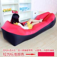 户外口袋方便携带懒人沙发 懒人空气沙发快速冲气床充气垫午休床