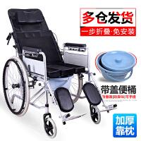 全躺轮椅折叠轻便 带坐便 多功能老人便携残疾人手推代步车