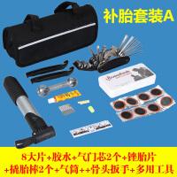 山地车自行车工具单车多功能扳手组合修理修车补胎工具套装