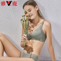 雅鹿文胸夏季内衣女无钢圈小胸聚拢调整型性感文胸舒适塑形