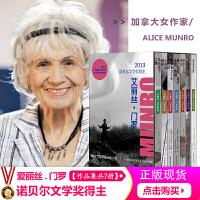 艾丽丝.门罗.爱丽丝 作品集 全6册 诺贝尔文学奖得主门罗作品,囊括门罗创作早中晚各个时期代表作WX