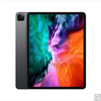 Apple iPad Pro 12.9英寸平板电脑 2020年新款(256G C/全面屏/A12Z/Face ID/M