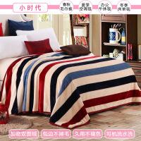 珊瑚毯子加厚保暖床单人宿舍男女学生法兰绒毛毯午睡小被子冬季用