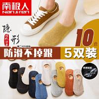 袜子女短袜浅口韩国可爱棉船袜女春夏季低帮隐形袜日系硅胶防滑