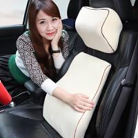 汽车腰靠护腰靠垫车载腰部支撑车用座椅靠背垫夏季头枕腰靠套装