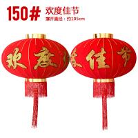 大红灯笼欢度国庆中秋节场景布置植绒阳台中式户外节日装饰灯笼